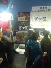 カンカン 公式ブログ/東京ラーメンショー 画像3
