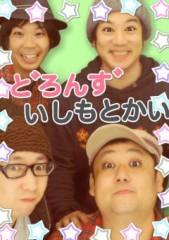 カンカン 公式ブログ/最近のプリクラ!! 画像1