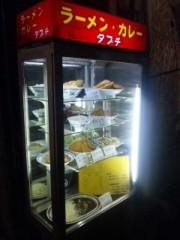 カンカン 公式ブログ/中野駅の南口だね! 画像1