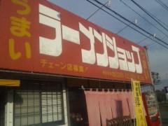 カンカン 公式ブログ/これで730円!! 画像1
