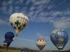 カンカン 公式ブログ/気球!! 画像3