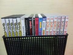 カンカン 公式ブログ/DVD−!! 画像2
