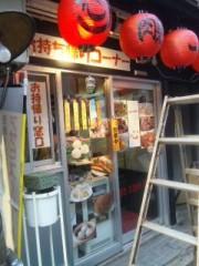 カンカン 公式ブログ/肉まん大好き!? 画像1