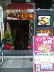 カンカン 公式ブログ/中野駅南口・・・インドカレー 画像1