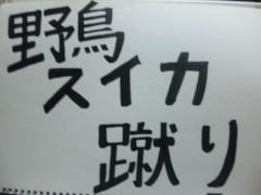 カンカン 公式ブログ/頭の体操!! 画像3