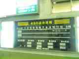 カンカン 公式ブログ/2011年の正月は 画像1