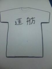 カンカン 公式ブログ/Tシャツ! 画像3