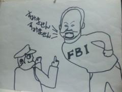カンカン 公式ブログ/こんな人がいたっ!! 画像2