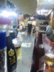 カンカン 公式ブログ/中野駅の南口だね! 画像2