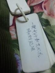 カンカン 公式ブログ/芸人の家!! 画像1