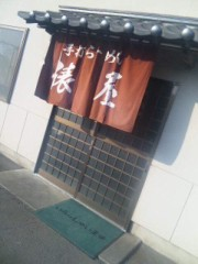 カンカン 公式ブログ/やっぱり醤油ラーメンが好き! 画像1