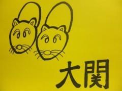 カンカン 公式ブログ/相撲のルールって 画像3