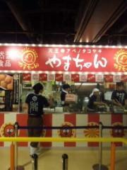 カンカン 公式ブログ/たこ焼きフェスタ!! 画像3