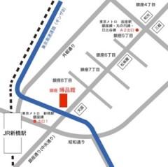 カンカン 公式ブログ/【お芝居】 画像2