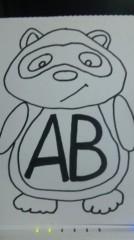 カンカン 公式ブログ/AB型は何者か? 画像1