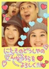 カンカン 公式ブログ/最近のプリクラ!! 画像3