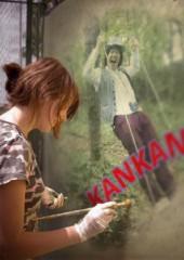 カンカン 公式ブログ/関西人! 画像1