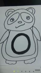 カンカン 公式ブログ/AB型は何者か? 画像3