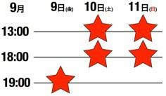 カンカン 公式ブログ/【お芝居】 画像1