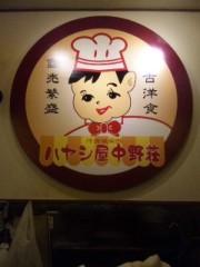 カンカン 公式ブログ/やっぱり玉子が好き! 画像1