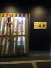 カンカン 公式ブログ/栃木! 画像1