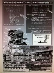 カンカン 公式ブログ/劇団ナックルボーラーズ 画像3