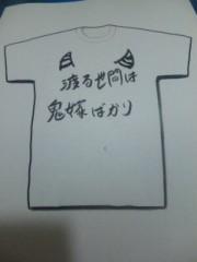 カンカン 公式ブログ/Tシャツ! 画像2