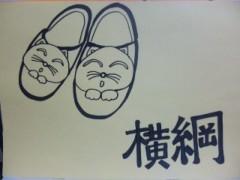 カンカン 公式ブログ/相撲のルールって 画像2