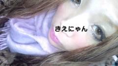 きえにゃん(クキプロ) 公式ブログ/嬉しい〜(≧∇≦) 画像1