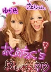 きえにゃん(クキプロ) 公式ブログ/乙女ちっく 画像2