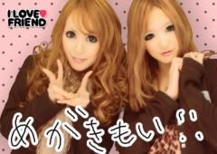 きえにゃん(クキプロ) 公式ブログ/乙女ちっくin渋谷屋根裏 画像3