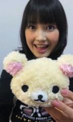 ニコ☆モコ 公式ブログ/ただいま   byエリナ 画像1