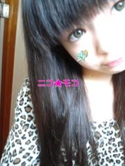 ニコ☆モコ 公式ブログ/2月19日は・・・♪ 画像1