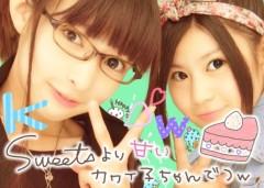 ニコ☆モコ 公式ブログ/若葉でス★   byワカバ 画像2