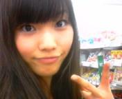ニコ☆モコ 公式ブログ/こんばんは(^-^*)/   byハルカ 画像3