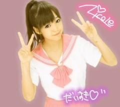 ニコ☆モコ 公式ブログ/コメントありがと〜♪ 画像1
