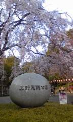 川上清美 公式ブログ/春〜 画像1