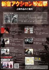 川上清美 公式ブログ/明日! 画像2