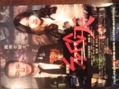 川上清美 公式ブログ/2012-04-02 18:06:51 画像1