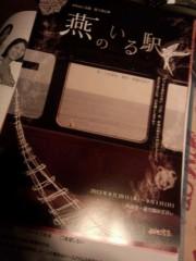 川上清美 公式ブログ/舞台♪ 画像1