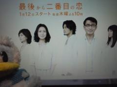 川上清美 公式ブログ/告知 画像1