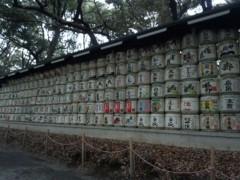 川上清美 公式ブログ/明治神宮 画像1
