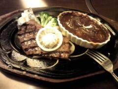 川上清美 公式ブログ/美味い! 画像1