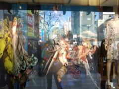 川上清美 公式ブログ/昨日ですが… 画像2