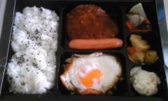 川上清美 公式ブログ/お昼 画像1