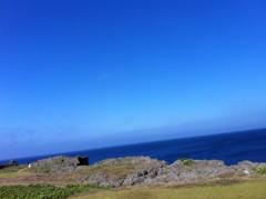 きりばやしひろき 公式ブログ/快晴の南島 画像1