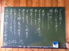 きりばやしひろき 公式ブログ/たびたび福島へ 画像2