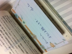 きりばやしひろき 公式ブログ/SHO-TA = 田村直美(ex.PEARL)  画像1