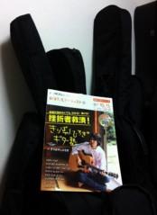 きりばやしひろき 公式ブログ/あなたもアーティスト 挫折者救済!きりばやしひろきのギター塾 (NHK出版) 画像1