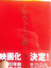 咲乃藍里 公式ブログ/ 「私はただ馬鹿で古風なのよ」  画像1